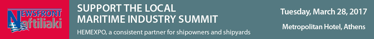 SUPPORT THE LOCAL INDUSTRY SUMMIT 2017